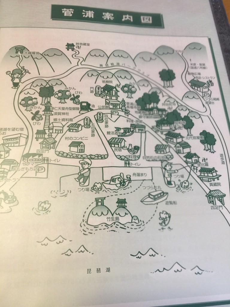 菅原地区地図